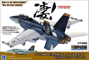 """プラモデルキット [凄!プラモデル 1/72 アメリカ海軍 F/A-18F スーパーホーネット""""VFA-103 ジョリーロジャース""""]"""