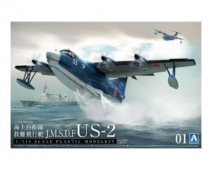 プラモデルキット [1/144 海上自衛隊 救難飛行艇 US-2]