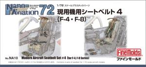 ディテールアップ/デコレーション [1/72 現用機用シートベルト4(F-4/F-8)]