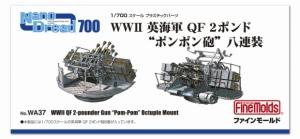 """ディテールアップ/デコレーション [1/700 WWII英海軍 QF 2ポンド""""ポンポン砲""""八連装]"""